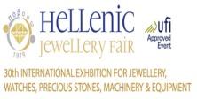 HELLENIC_JEWELLERY_2017