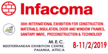 INFACOMA_2019
